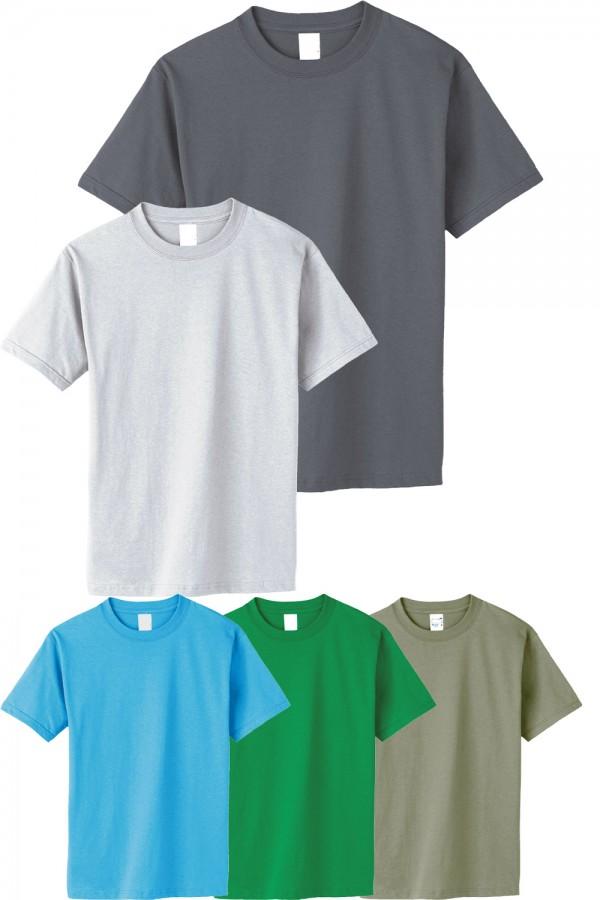5 db férfi rövid ujjú kereknyakú póló